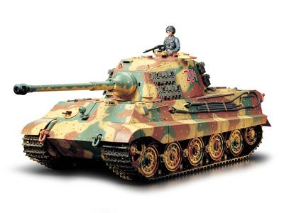 キングタイガー(ヘンシェル砲塔)フルオペレーション(完成品) 1/16 ラジコン戦車
