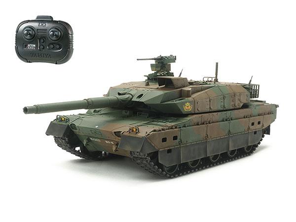<★★TAMIYA タミヤ> 1/35RC 陸上自衛隊 10式戦車 (専用プロポ付き)