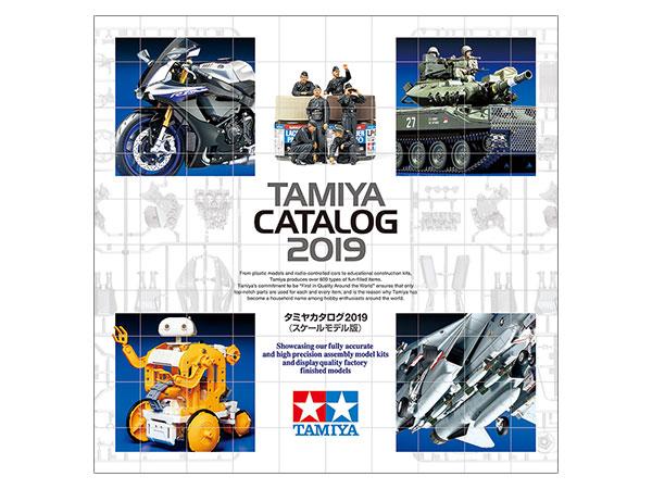 出版物|TAMIYA SHOP ONLINE -タ...