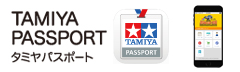 TAMIYA PASSPORT